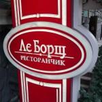 Забавное название)