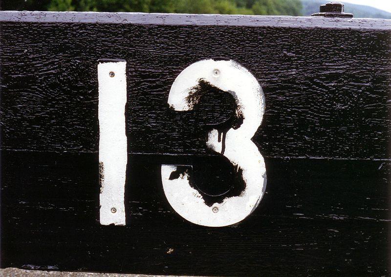 13 й несчастливый: